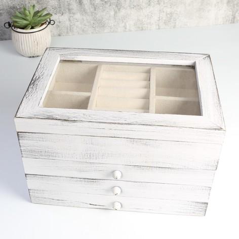 Wooden Three Drawer Jewellery Box