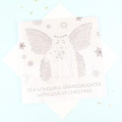 Five Dollar Shake 'Wonderful Granddaughter' Christmas Card
