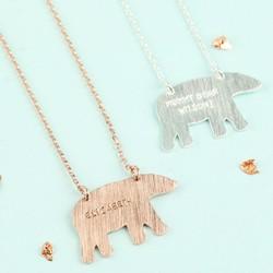 Personalised Brushed Bear Necklace