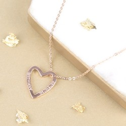 Personalised Solid Rose Gold Heart Outline Necklace