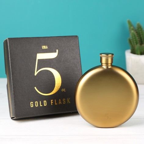 Antiqued Gold Round Hip Flask