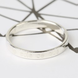 Sterling Silver 'Je Suis Ce Que Je Suis' Engraved Ring