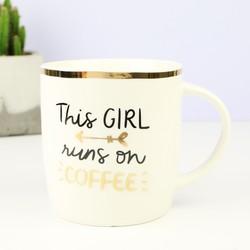 'This Girl Runs on Coffee' Mug