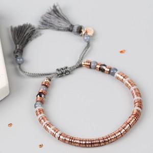 Rose Gold Boho Dark Grey Tassel Bracelet