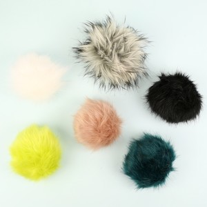 Black Pom Pom (For Hat)