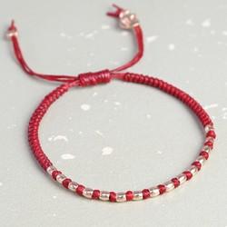 Waxed Cord Friendship Bracelet in Wine & Rose Gold
