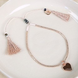Personalised Rose Gold Seed Bead and Tassel Bracelet with Name
