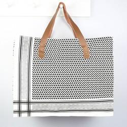 House Doctor Monochrome Storage Bag