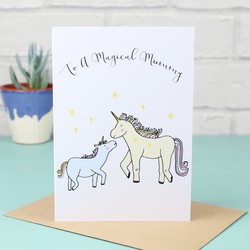 'To A Magical Mummy' Card