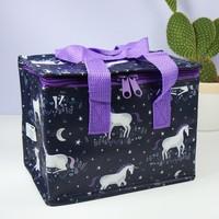 Sass & Belle Starlight Unicorn Lunch Bag